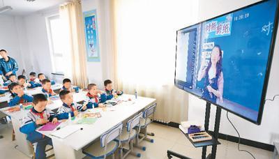 """""""互联网+""""开辟教育新天地 模式变革满足教育需求"""