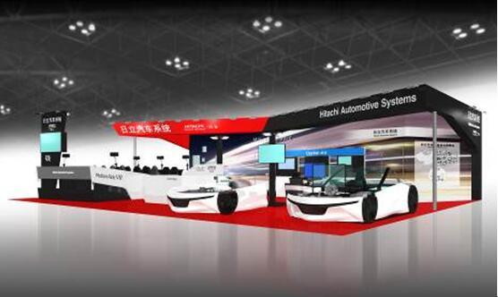 日立汽车系统出展2018第十五届北京国际车展