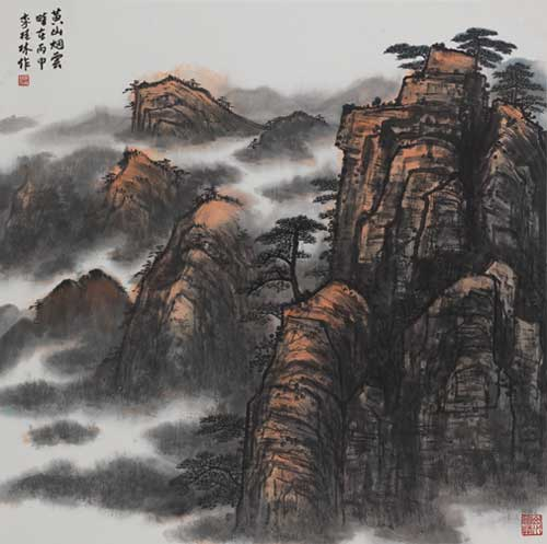 徜徉山水间,沉醉水墨中 ——记李桂林画作