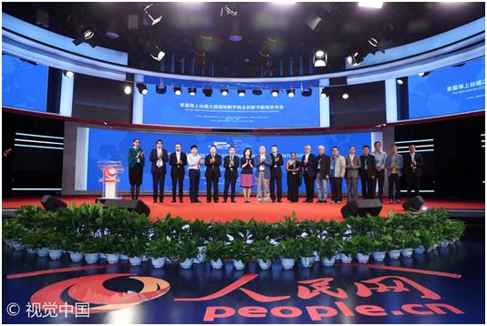 首届海上丝绸之路ECI国际数字商业创新节落地泉州