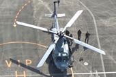 驻日美军直升机又出事了
