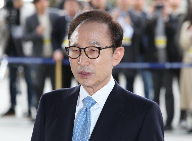 定了!韩国前总统李明博涉贿案5月3日启动预审