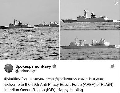 """""""欢迎中国军舰"""",印度海军推特""""有心机"""""""