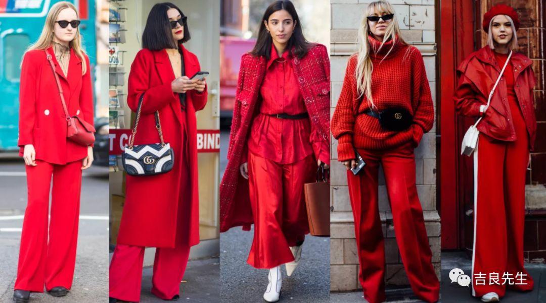 今年夏天流行的红色 这样穿才够美