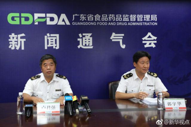 广东两路巡查鸿茅药酒广告 发现违法立即取证移送
