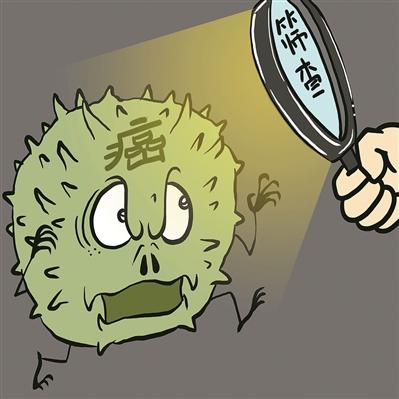 广东2017年肿瘤监测:10万人中273人患恶性肿瘤