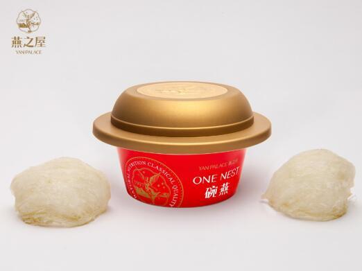 中国燕窝行业领导品牌燕之屋 引领高端食品行业消费升级