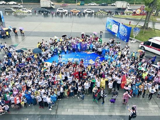 2018厦门国际银行关爱自闭症儿童公益活动启幕