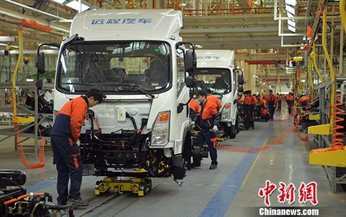 """新媒:中美两大经济体""""吵架""""会拖慢全球经济"""