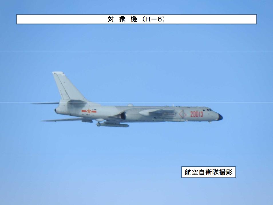 台媒:解放军台湾海峡军演对台美划出三条红线
