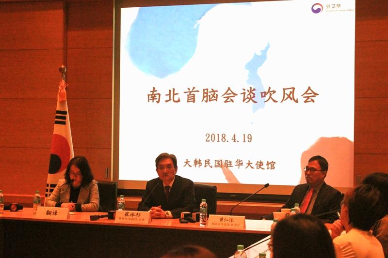 韩国驻华大使谈朝韩、朝美会谈:谨慎乐观