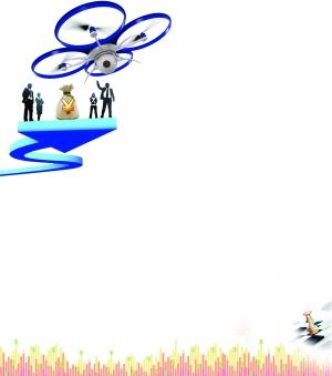 民航局发布经营飞行管理办法 无人机公司获资本市场追捧