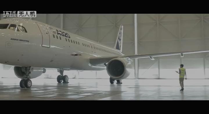 空客推出新型室内无人机 工作效率大大提高