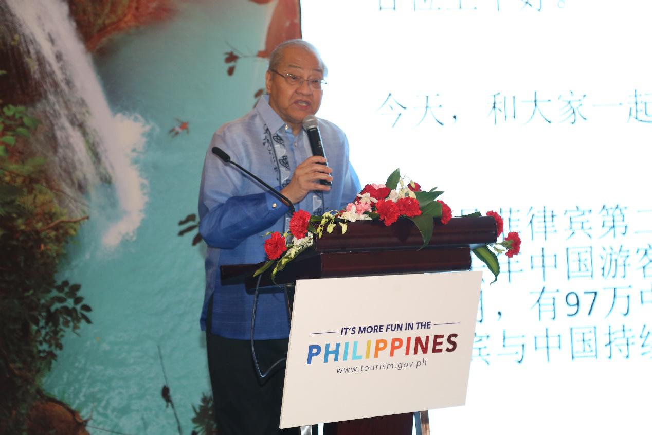 菲律宾旅游局2018旅业洽谈会在京成功举办