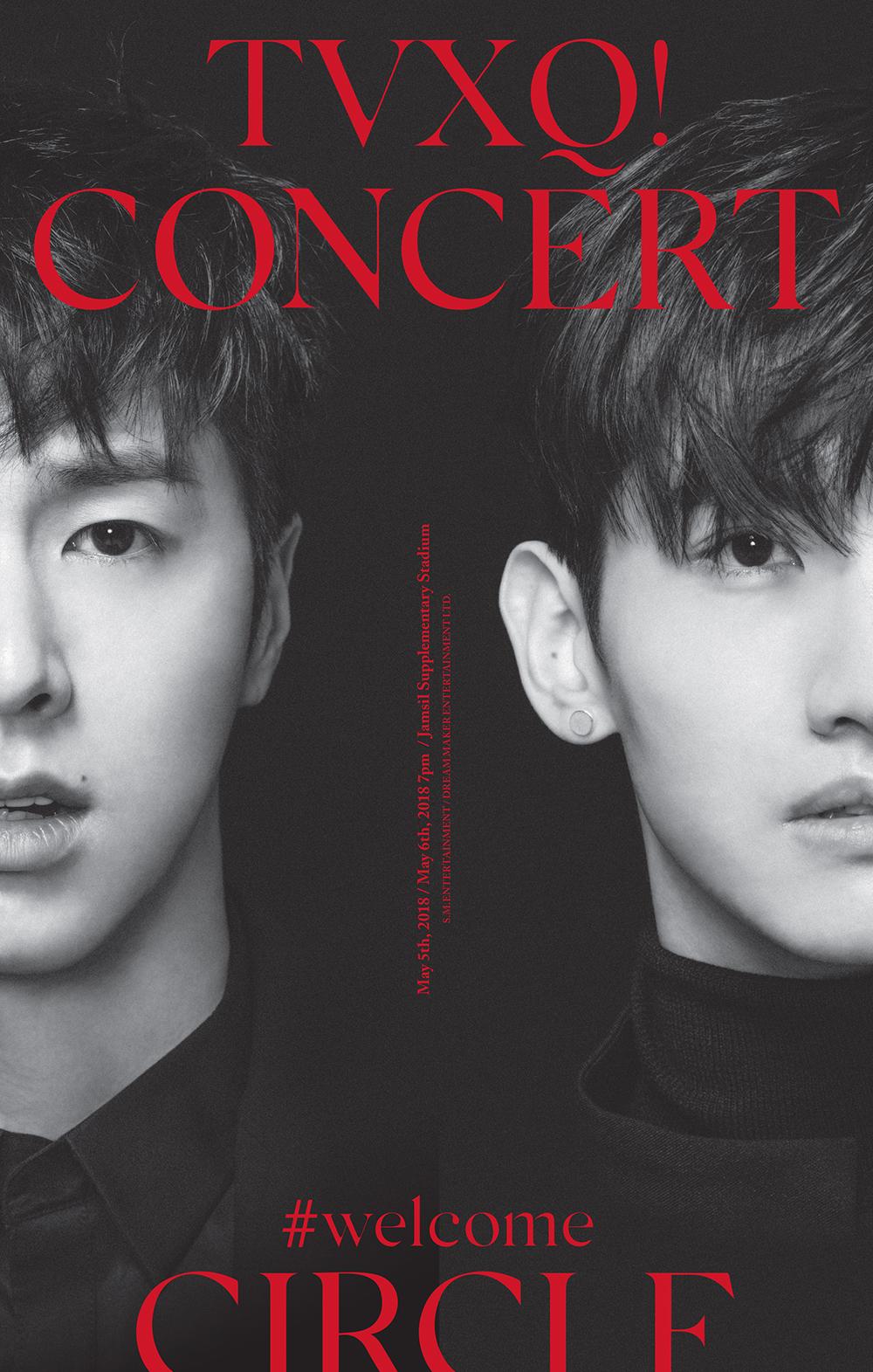 东方神起时隔2年9个月的首尔单独演唱会 期待感上升