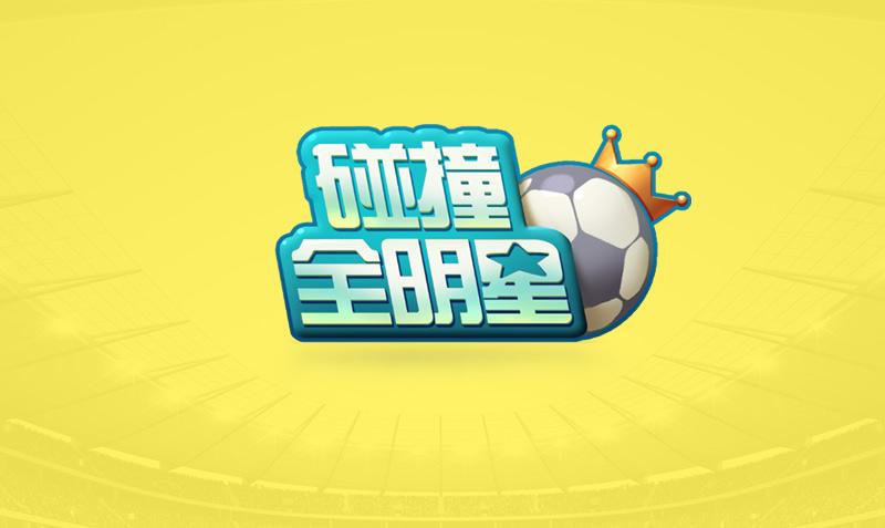 咸鱼游戏宣布代理Facebook热门体育产品《Total Soccer》