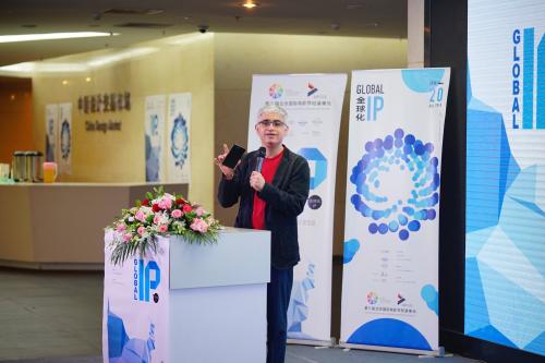 北影节纪录单元 码隆科技亮相Discovery《智慧中国:众创时代》