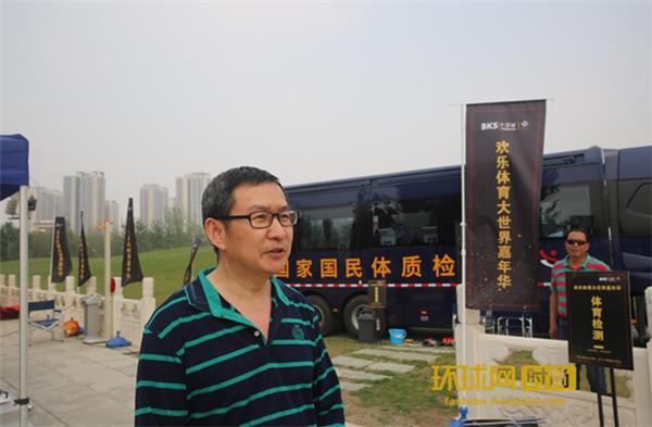 """世界冠军助阵博克森嘉年华,""""最炫酷""""体质监测车鼎立护航"""