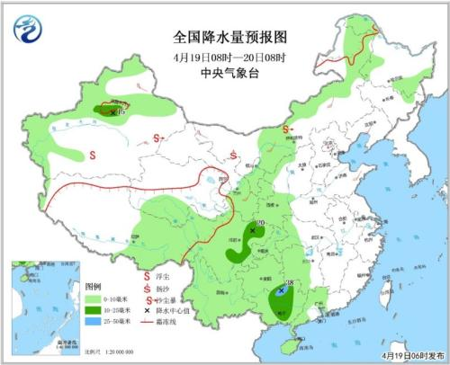 中东部地区将出现强降雨 京津冀等地有轻至中度霾