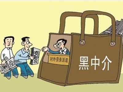 """维护租赁市场秩序 北京再曝光24家""""黑中介"""""""