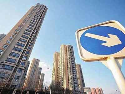 央行:一季度末房产开发贷款余额7.7万亿 同比增25.3%