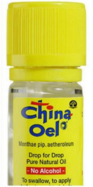 台湾人疯买德国百灵油 当地人不解:为何来德买China oil?
