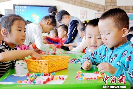 资料图:幼儿园。 张渊 摄