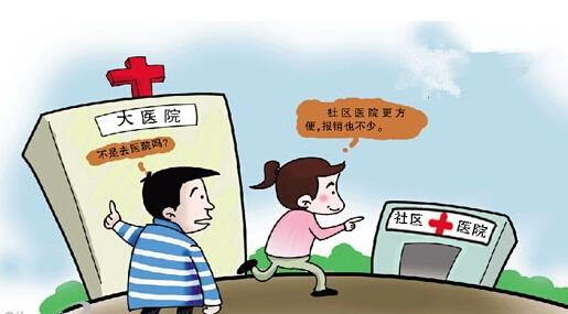 """北京医改一周年:""""分级诊疗""""见效 医改仍需努力"""