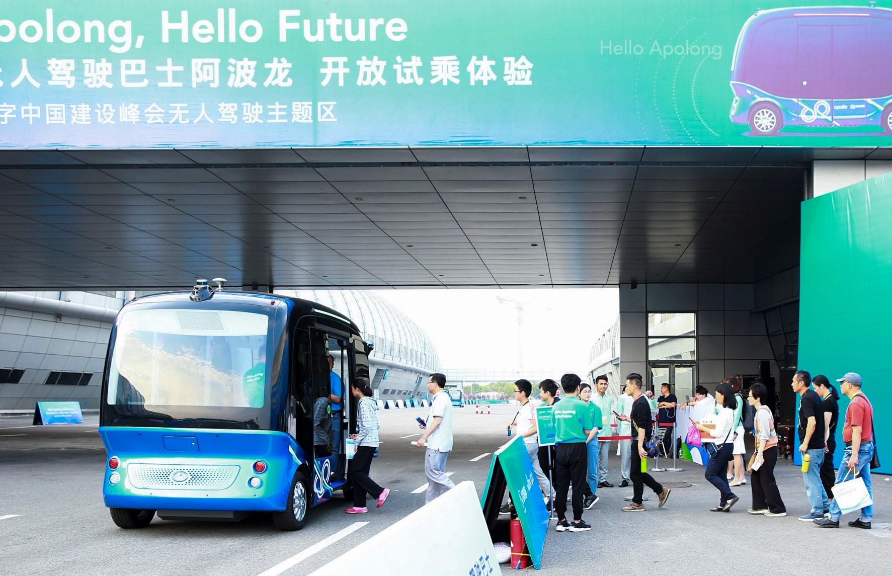 确认过眼神 百度是2018数字中国峰会上最AI的展区