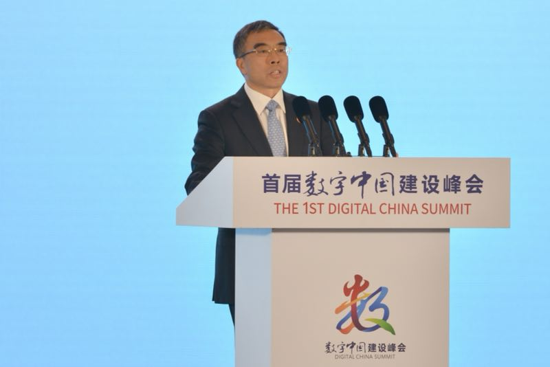 华为亮相数字中国建设峰会 新ICT技术连接智能世界