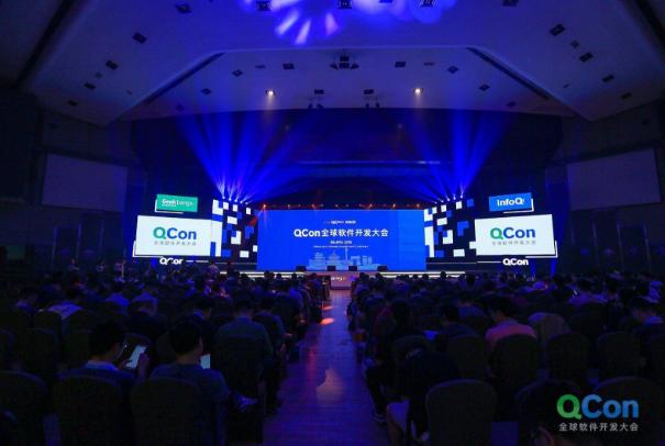 QCon北京2018圆满结束 探索一线技术最佳实践