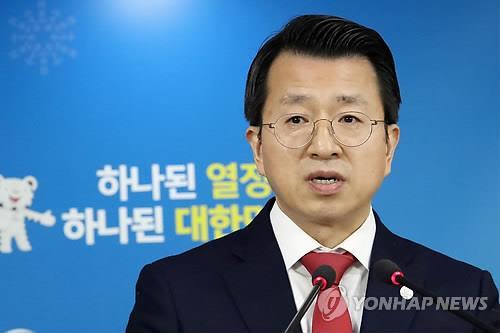 韩国积极评价朝鲜主动关闭核试验场