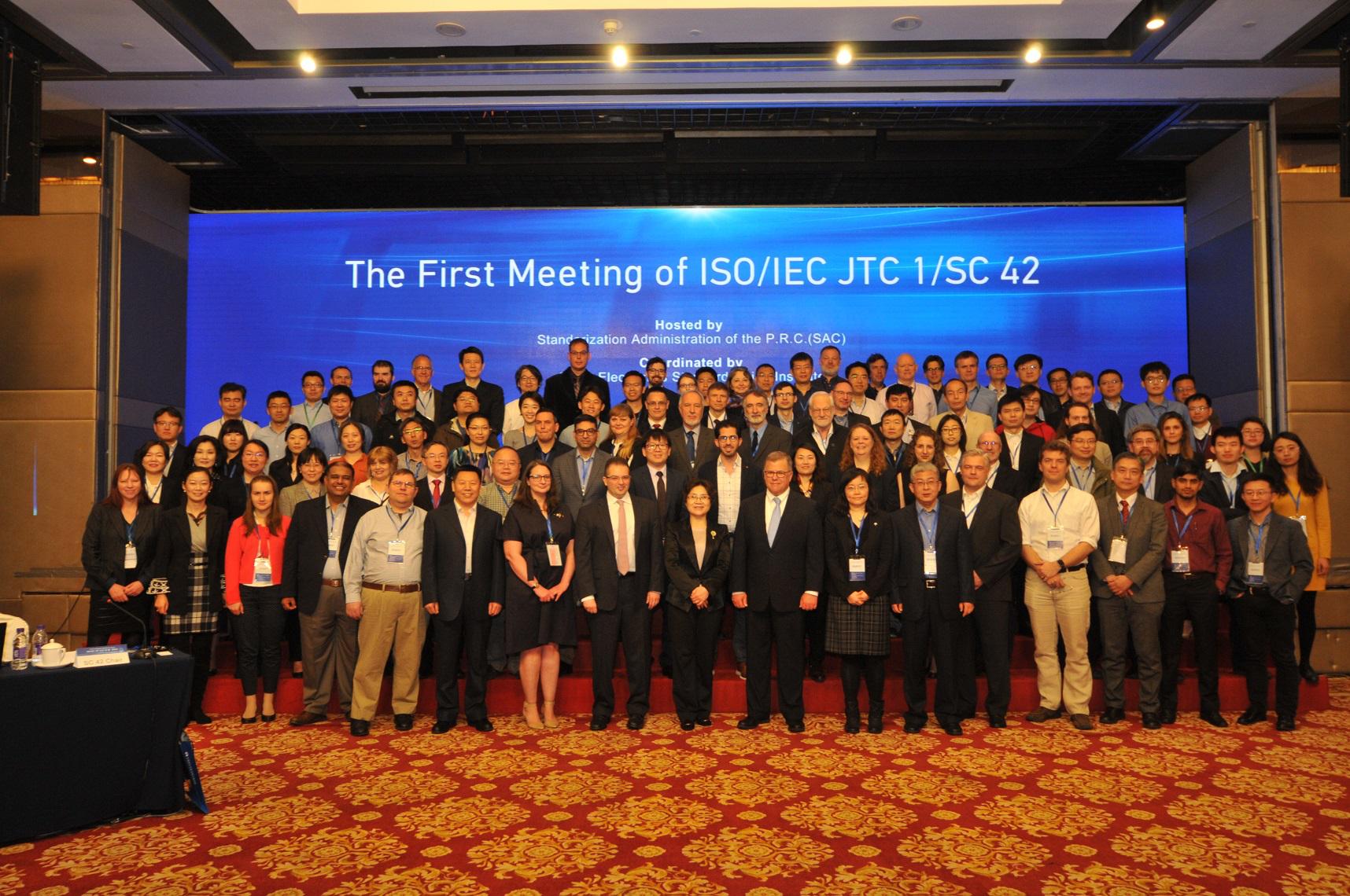 ISO/IEC JTC 1/SC 42人工智能分技术委员会第一次全会在京召开