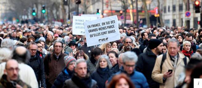 """法国逾300位名人明星联名 呼吁打击""""新反犹主义"""""""