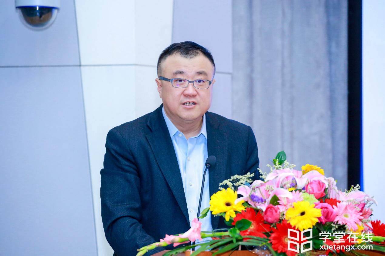 精品在线开放课程建设应用与创新研讨会在清华大学举行