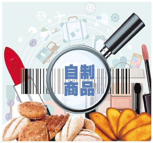 网售自制商品问题调查:有买家故意购买要求高额赔偿