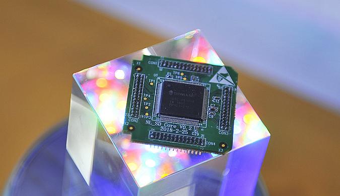 全球首颗数字公民安全解码芯片在中国亮相