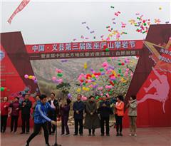 来神奇义县 攀闾山奇峰:义县第三届攀岩节活动盛况