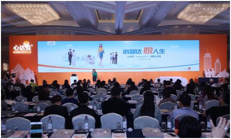 创新型抗抑郁药氢溴酸伏硫西汀片中国上市