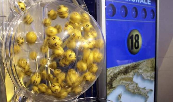意大利一男子花2欧元买彩票 赢得一亿欧元头奖