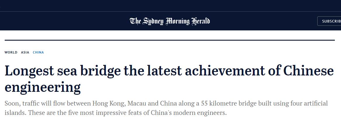 澳媒夸奖中国工程新成就,评论区吐酸水的网民被怼了