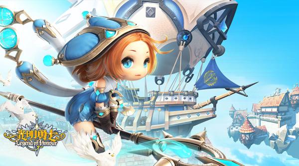 盛大游戏联手腾讯再推3D萌系手游新作《光明勇士》