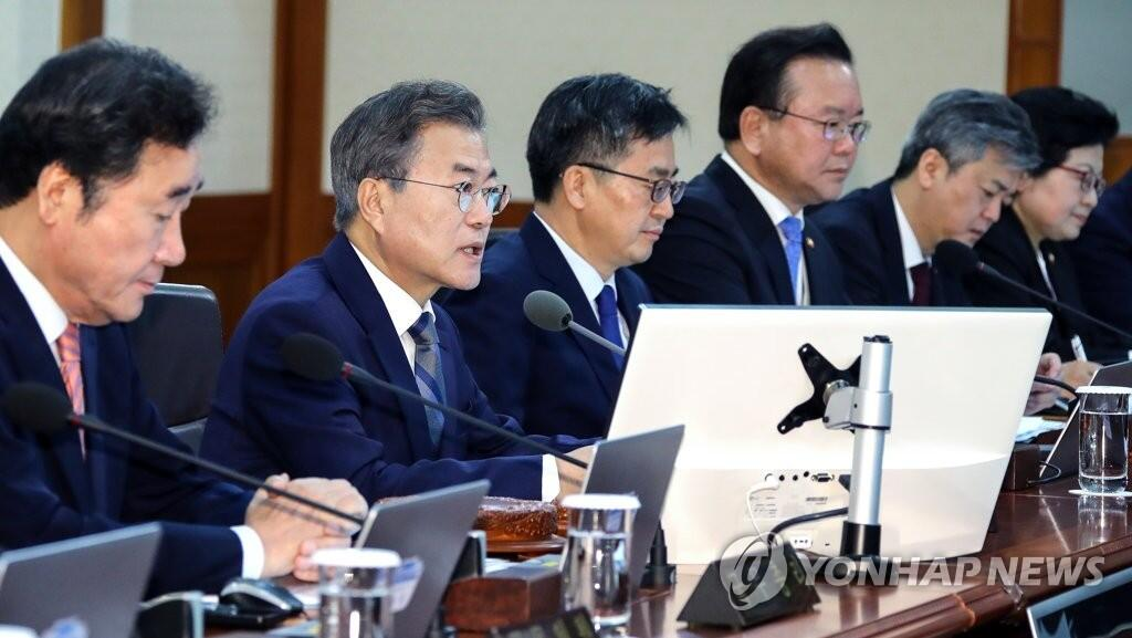 修宪告吹!韩国党争或将进一步加剧