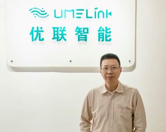 优联智能发布UM9000系统 推动智慧照明普惠社会