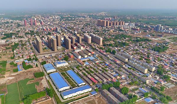 河北雄安新区规划纲要解读:建设数字城市,打造智能新区