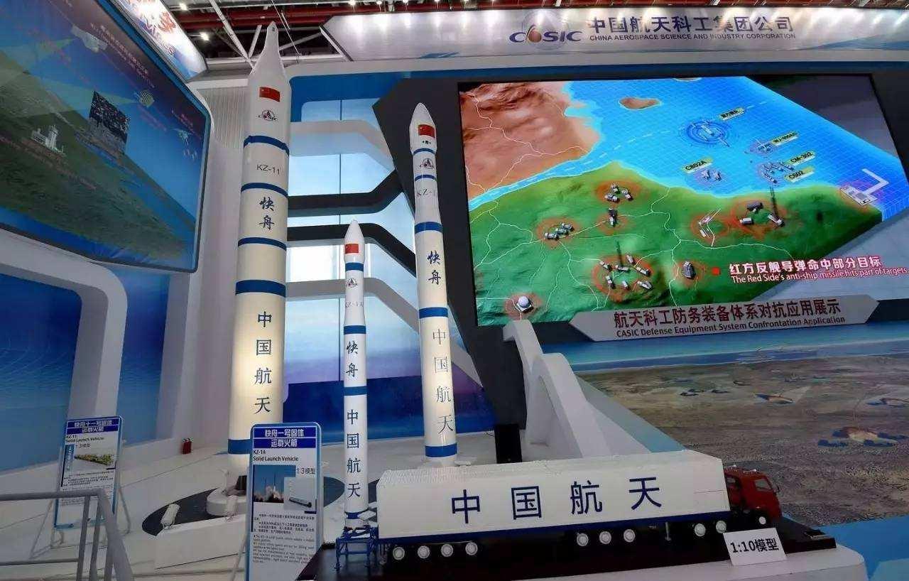 """中国商业航天如何""""逆袭""""?走这条路更有前途"""