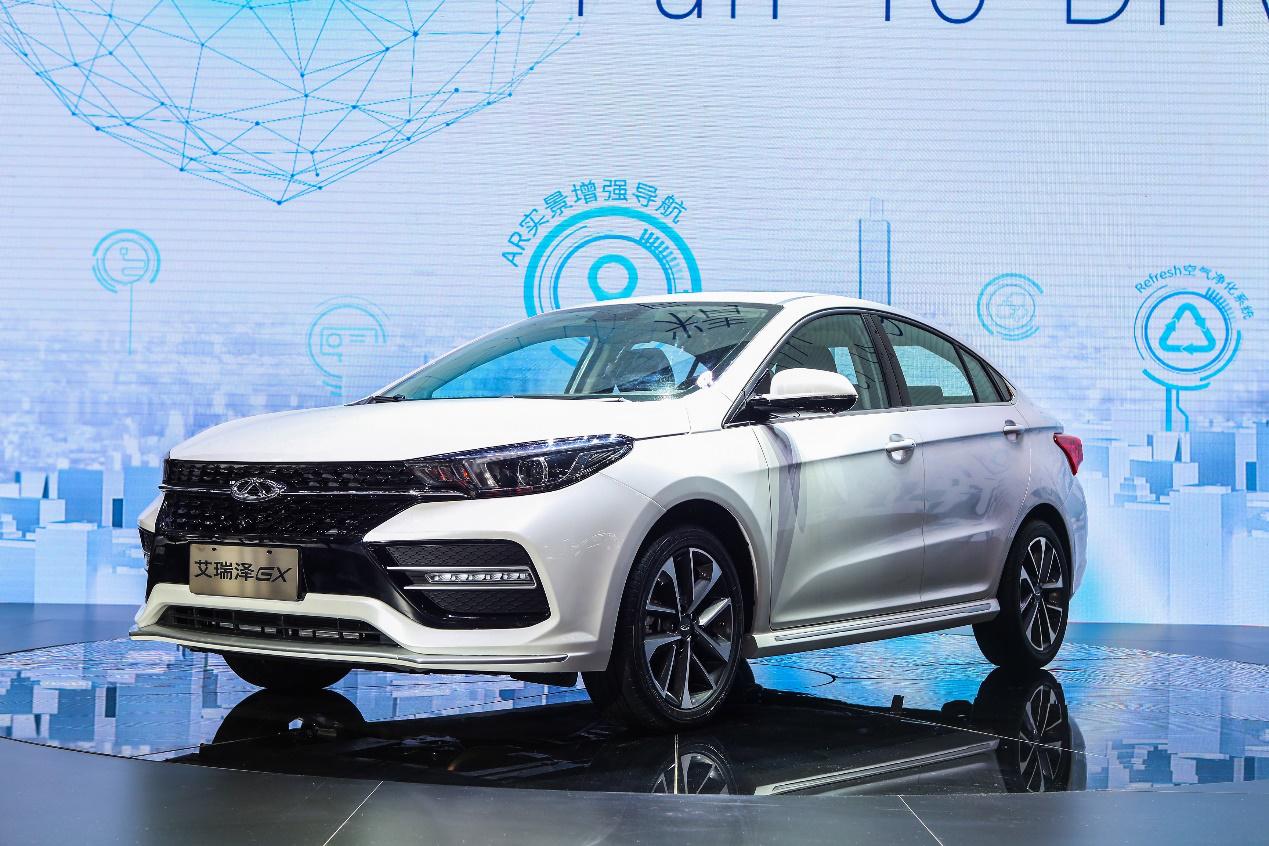 奇瑞全新轿车艾瑞泽GX全球首发