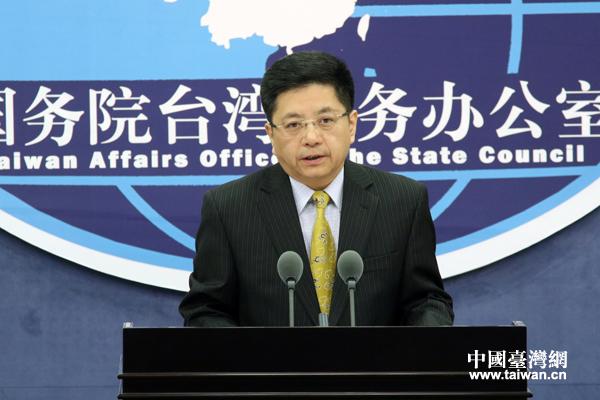 """超六成台湾民众认为两岸未来将统一,国台办:没有""""天然独""""只有""""人造独"""""""