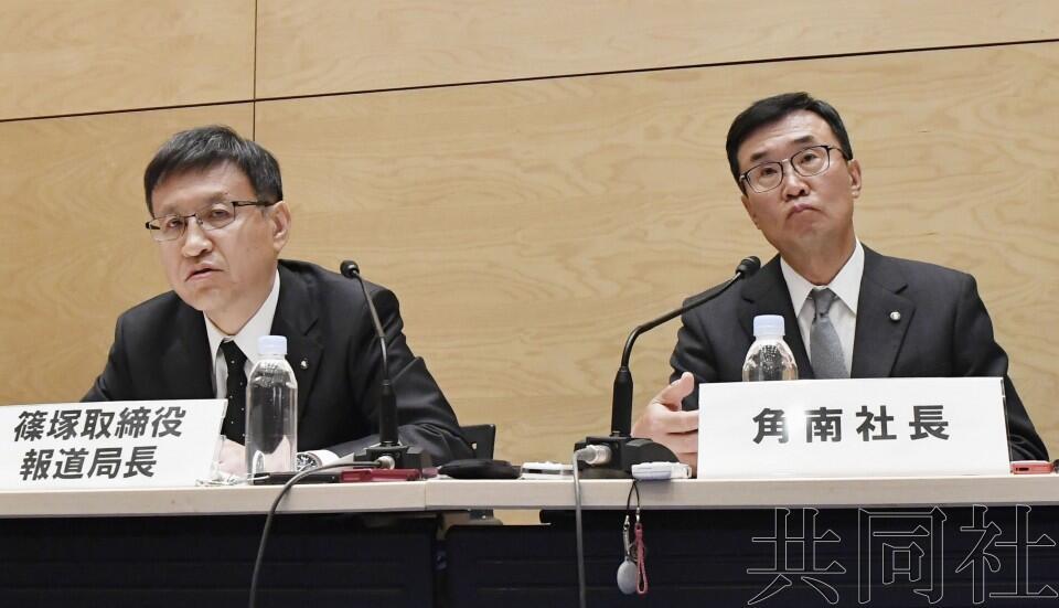 日本朝日电视台社长要财务省严查事务次官性骚扰事件