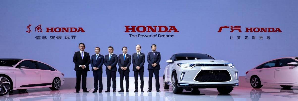 Honda多款电动化新车北京车展首发